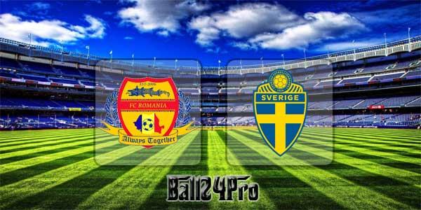 ไฮไลท์ฟุตบอล กระชับมิตร โรมาเนีย 1-0 สวีเดน 27-3-2018