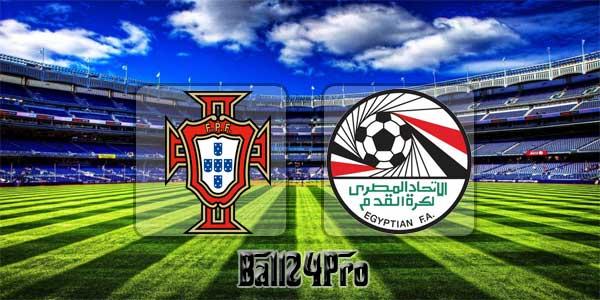 ดูบอลย้อนหลัง กระชับมิตร โปรตุเกส vs อียิปต์ 23-3-2018