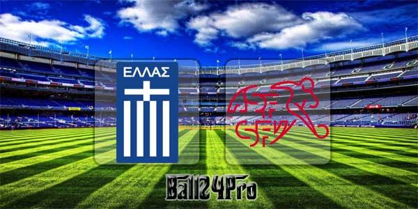ไฮไลท์ฟุตบอล กระชับมิตร กรีซ 0-1 สวิตเซอร์แลนด์ 23-3-2018