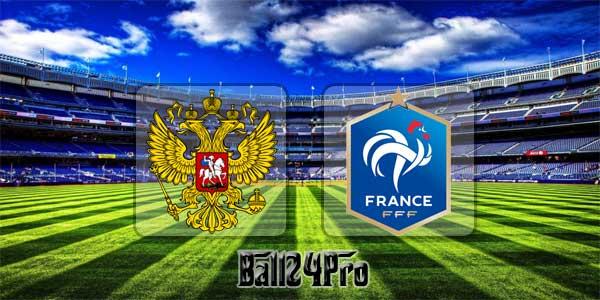 ดูบอลย้อนหลัง กระชับมิตร รัสเซีย vs ฝรั่งเศส 27-3-2018