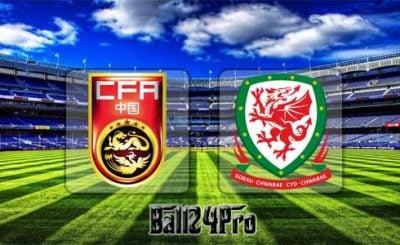 ไฮไลท์ฟุตบอล ไชน่า คัพ China 0-6 Wales 22-3-2018