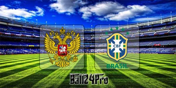 ดูบอลย้อนหลัง กระชับมิตร รัสเซีย vs บราซิล 23-3-2018