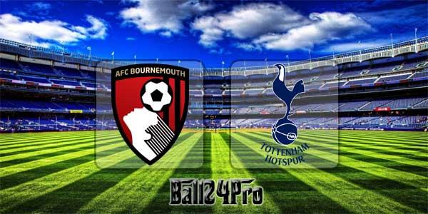 ดูบอลย้อนหลัง พรีเมียร์ลีก บอร์นมัธ vs สเปอร์ส 11-3-2018