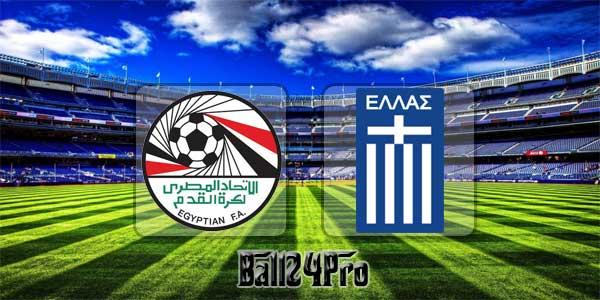 ไฮไลท์ฟุตบอล กระชับมิตร อียิปต์ 0-1 กรีซ 27-3-2018