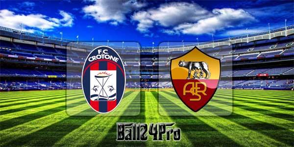 ดูบอลย้อนหลัง เซเรียอา อิตาลี โครโตเน่ vs โรมา 18-3-2018