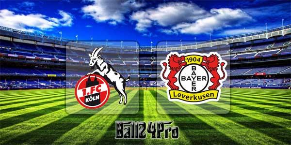 ไฮไลท์ฟุตบอล บุนเดสลีกา โคโลญจน์ 2-0 เลเวอร์คูเซ่น 18-3-2018