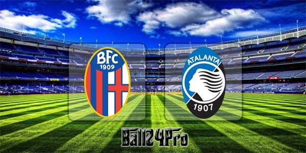 ไฮไลท์ฟุตบอล เซเรียอา โบโลญญ่า 0-1 อตาลันต้า 11-3-2018