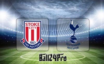 ดูบอลย้อนหลัง พรีเมียร์ลีก สโต๊ค ซิตี้ vs สเปอร์ส 7-4-2018