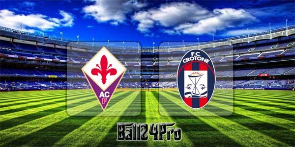 ไฮไลท์ฟุตบอล เซเรียอา ฟิออเรนติน่า 2-0 โครโตเน่ 31-3-2018