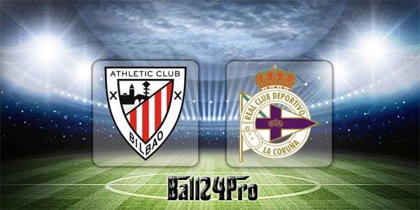 ไฮไลท์ฟุตบอล ลาลีกา แอธเลติก บิลเบา 2-3 เดปอร์ติโบ ลา คอรุนญ่า 14-4-2018