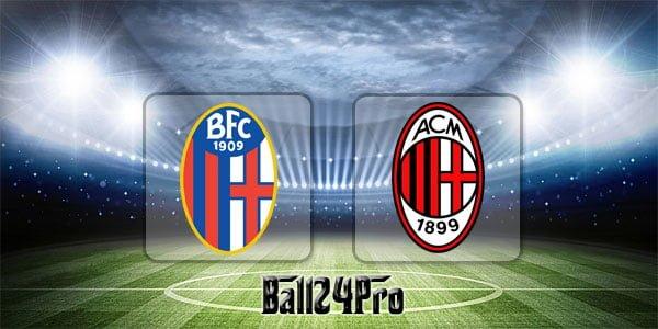 ไฮไลท์ฟุตบอล เซเรียอา โบโลญญ่า 1-2 เอซีมิลาน 29-4-2018