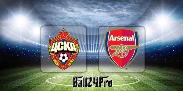 ดูบอลย้อนหลัง ยูฟ่า ยูโรปาลีก ซีเอสเคเอ มอสโก vs อาร์เซนอล 12-4-2018