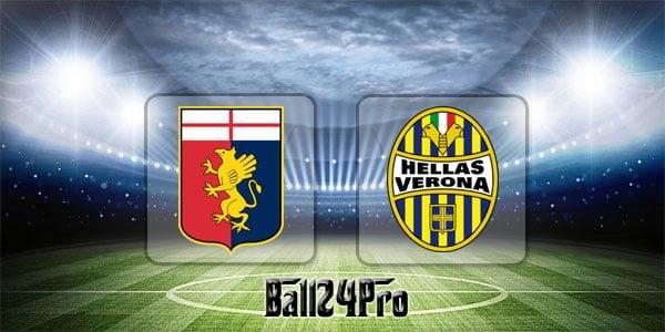 ไฮไลท์ฟุตบอล เซเรียอา อิตาลี เจนัว 3-1 เวโรน่า 23-4-2018