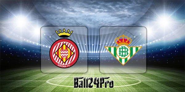 ไฮไลท์ฟุตบอล ลาลีกา คิโรน่า 0-1 เรอัลเบติส 12-4-2018