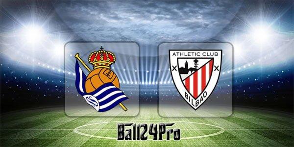ไฮไลท์ฟุตบอล ลาลีกา เรอัลโซเซียดาด 3-1 แอทเลติกบิลเบา 28-4-2018
