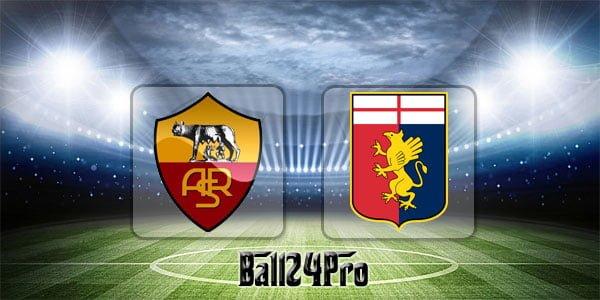 ไฮไลท์ฟุตบอล เซเรียอา โรม่า 2-1 เจนัว 18-4-2018