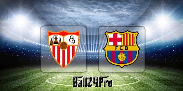 ดูบอลย้อนหลัง โกปาเดลเรย์ เซบียา vs บาร์เซโลน่า 21-4-2018