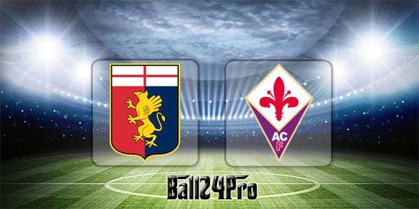 ไฮไลท์ฟุตบอล เซเรียอา เจนัว 2-3 ฟิออเรนติน่า 6-5-2018