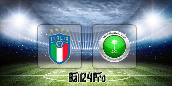 ดูบอลย้อนหลัง กระชับมิตร อิตาลี vs ซาอุดิอาระเบีย 28-5-2018