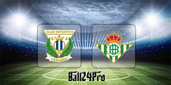 ไฮไลท์ฟุตบอล ลาลีกา เลกาเนส 3-2 เรอัลเบติส 19-5-2018