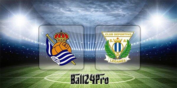 ไฮไลท์ฟุตบอล ลาลีกา เรอัลโซเซียดาด 3-2 เลกาเนส 12-5-2018