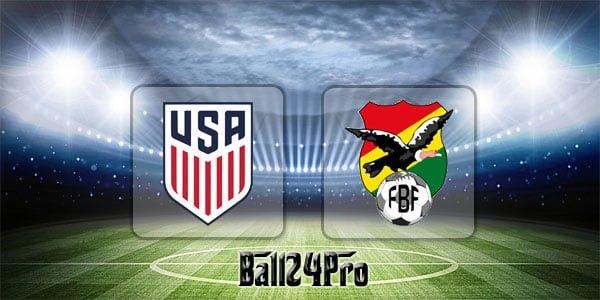 ดูบอลย้อนหลัง กระชับมิตร สหรัฐอเมริกา vs โบลิเวีย 29-5-2018