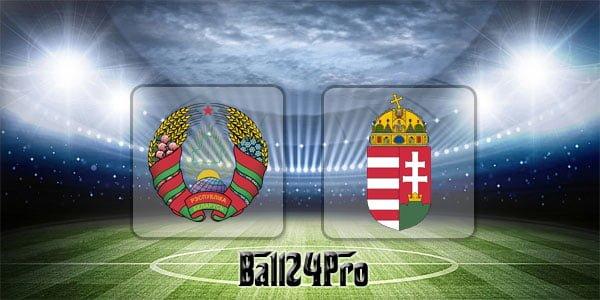 ไฮไลท์ฟุตบอล กระชับมิตร เบลารุส 1-1 ฮังการี 6-6-2018