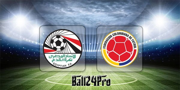 ดูบอลย้อนหลัง กระชับมิตร อียิปต์ vs โคลัมเบีย 1-6-2018