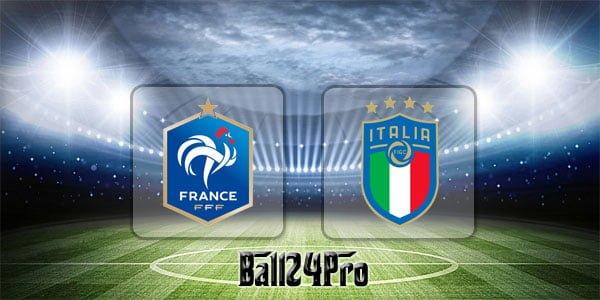 ดูบอลย้อนหลัง กระชับมิตร ฝรั่งเศส vs อิตาลี 1-6-2018