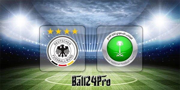 ดูบอลย้อนหลัง กระชับมิตร เยอรมนี vs ซาอุดิอาระเบีย 8-6-2018