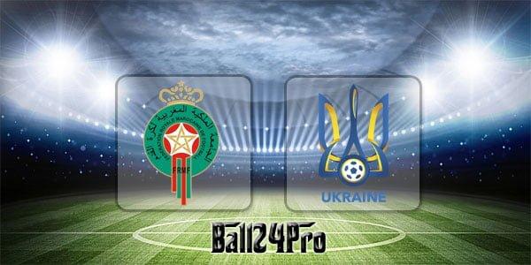 ไฮไลท์ฟุตบอล กระชับมิตร โมร็อกโก 0-0 ยูเครน 31-5-2018