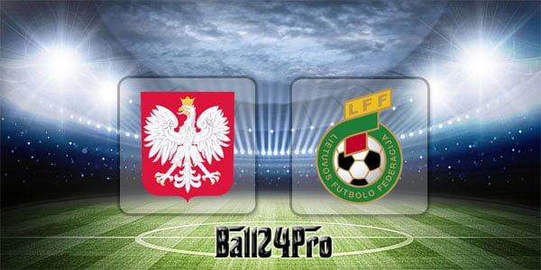 ไฮไลท์ฟุตบอล กระชับมิตร โปแลนด์ 4-0 ลิธัวเนีย 12-6-2018