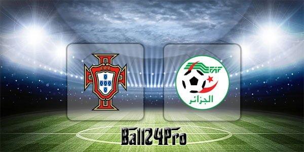 ดูบอลย้อนหลัง กระชับมิตร โปรตุเกส vs แอลจีเรีย 7-6-2018