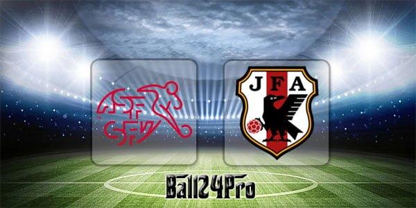 ไฮไลท์ฟุตบอล กระชับมิตร สวิตเซอร์แลนด์ 2-0 ญี่ปุ่น 8-6-2018