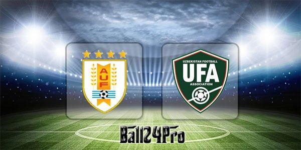 ไฮไลท์ฟุตบอล กระชับมิตร อุรุกวัย 3-0 อุซเบกิสถาน 8-6-2018