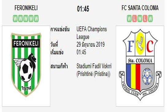 ทีเด็ดฟุตบอล ยูฟ่า แชมเปี้ยนส์ลีก [D1-1]เฟโรนิเคลี่ (-1) ซานต้า โคโลม่า[ANDSL-2]