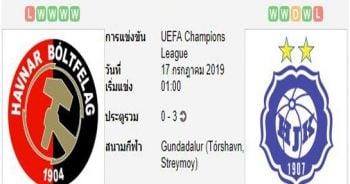 ทีเด็ดฟุตบอล ยูฟ่า แชมเปี้ยนส์ลีก [D1-5]เอชบี ทอร์ชาฟน์ (+0.5/1) เอชเจเค เฮลซิงกิ[D1-4]