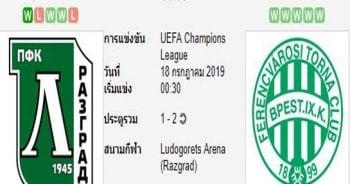 ทีเด็ดฟุตบอล ยูฟ่า แชมเปี้ยนส์ลีก [D1-1]ลูโดโกเรตส์ (-0.5/1) เฟเรนซ์วารอซี่[D1-1]