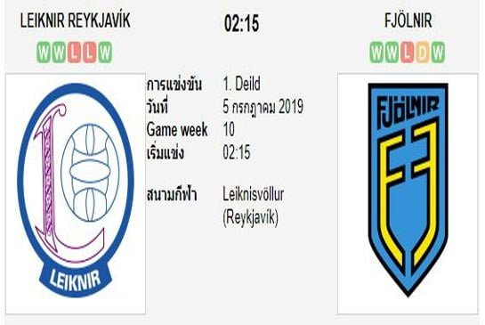 ทีเด็ดฟุตบอล ไอซ์แลนด์ ดิวิชั่น 1 [5]เลคเนียร์ เรกยะวิก (+0/0.5) ฟจอลเนอร์[1]
