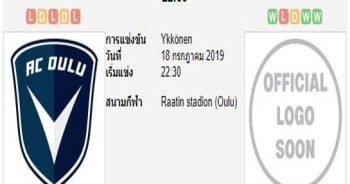 ทีเด็ดฟุตบอล ฟินแลนด์ ยัคโคเน่น [5]เอซี โอลู (-1) มูซ่า[4]